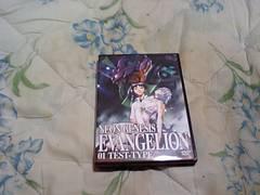 【DVD】新世紀エヴァンゲリオン 01 TEST-TYPE