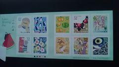 ふみの日52円シール切手10枚シート新品  平成27年