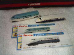 フルタ 新幹線&特急2 E1系Max たにがわ & とき