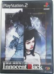 (PS2)探偵神宮寺三郎イノセントブラック☆即決アリ♪