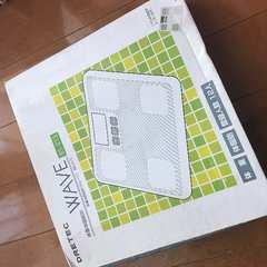 体重 体脂肪計★箱付き白WAVE