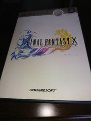 PS2!箱説あり!ファイナルファンタジーX!ソフト!