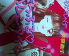 キスだけじゃイヤ4 林葉直子 とらぶるバレンタイン