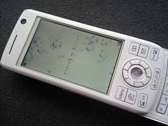 * D904i * ホワイト☆*。.:*:・*
