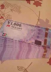 JCBギフト券 8000円分 モバペイ各種対応