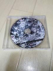 黒蝶のサイケデリカ予約特典ドラマCD