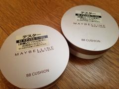 ☆メイベリン☆ピュアミネラルBB フレッシュクッション  01