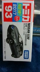 トミカ 93 新型 日産リーフ 初回特別仕様 限定品 新品 初回箱