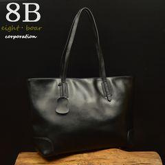 ◆牛本革 自立式トートバッグ マザーズバッグ メンズ◆黒b32