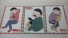 おそ松さん イラスト(カレンダー)カード 3枚セット