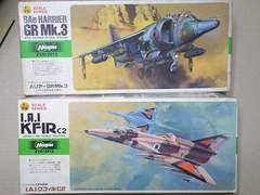 1/72 ハセガワ イギリス空軍 ハリアー GR Mk.3・イスラエル空軍 I.A.I クフィル C2