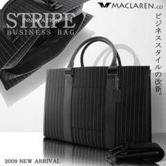 マクラーレン牛革ストライプ 2WAY ビジネスバッグAN-2037