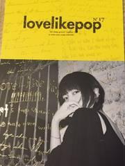 aiko★パンフレット美品Lovelikepop