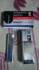 メビウス電子ライター&レアーなマイルドセブンガスライター&リールキーホルダー♪非売品