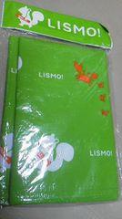 au LISMO エーユーリスモ レジャーシート 新品非売品