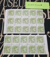 未使用200円収入印紙25枚5000円分◆モバペイ歓迎