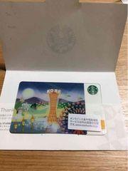 スタバ カード 神戸 限定
