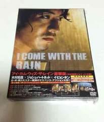 『I COME WITH THE RAIN』豪華版(木村拓哉ジャケット仕様) DVD