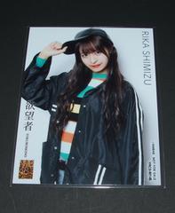 NMB48 欲望者 CD封入生写真1枚 清水里香