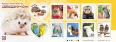 *H28.身近な動物シリーズ第3集 グリーティング切手 82円切手 シール切手
