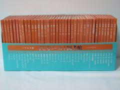 子どもワールド図書館 全38巻