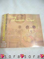 ディズニー ファンタスティック・オルゴールCD