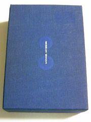 「世界の中心で、愛をさけぶ限定版DVD-BOX」長澤まさみ、森山未来