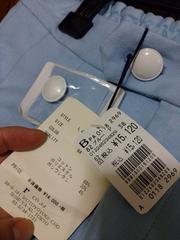 新品★『Le  mien』水色パンツ=定価15120円  =38=