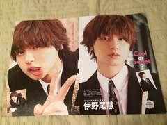 Hey!Say!Jump 5/17 ガイド&テレビジョン&ライフ・5/10 ステーション切り抜き