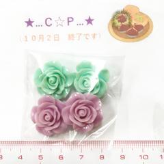 2*�@スタ*デコパーツ*綺麗なツヤ薔薇*水色紫*125