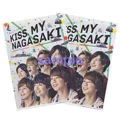 キスマイ☆JR九州 KISS MY NAGASAKIパンフ★2冊