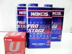 (W7)GSX400現行インパルス用WAKO'Sワコーズ高性能エンジンオイル