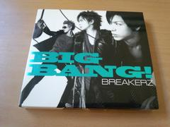 BREAKERZ CD「BIG BANG!」DAIGO 初回盤C写真集付