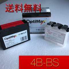 4B-BS バイクバッテリー  OPTIMAX(オプティマックス) 液別