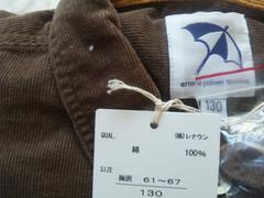 新品未使用タグ付きア-ノルドパ-マ-130コ-デュロイ茶色シャツ長袖ブラウン綿100%