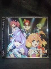 CDマキシ『マクロスΔ』1st OP&ED「一度だけの恋なら」ワルキューレ