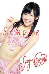 【送料無料】AKB48渡辺麻友 写真5枚セット<サイン入> 51