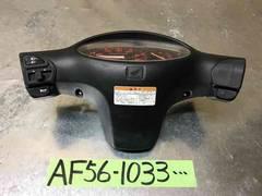 AF56 ホンダ スマート ディオ Z4 メーター AF57 ZX