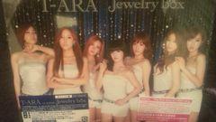 激安!超レア!☆T-ARA/Jewelry box☆サファイア盤/CD+DVD新品同様!