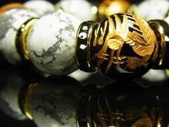 豪華16ミリ 金彫四神獣オニキス×ハウライト/ホワイトターコイズブレスレット