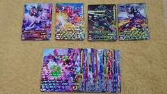 27☆RT3弾未使用プレイ用☆ガンバライジング☆RN20枚+SR1枚(各1点)