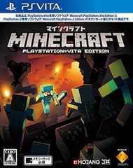 新品 PSVita マインクラフト Minecraft PlayStationVitaEdition
