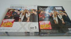 新品DVD/ゴシップガール ファーストシーズン セット1+セット2/シーズン1全話