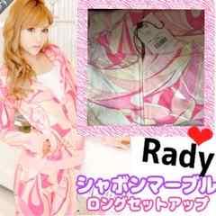 Rady☆シャボンマーブルロングセットアップ