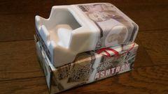 一万円札柄陶器のタバコ型灰皿新品箱入