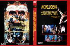 マイケルジャクソン TOUR IN MOSCOW 1993
