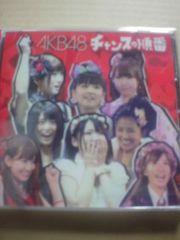 AKB48 劇場版チャンスの順番 梱包代込
