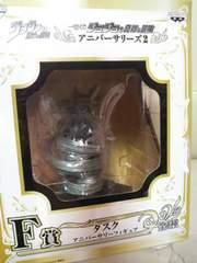 未開封 ジョジョ 一番くじ アニバーサリー2 F賞 タスク 2012