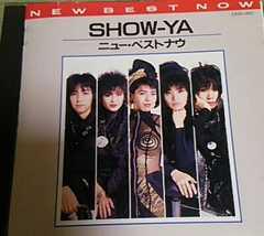 CD SHOW-YA ニューベストナウ ショウヤ 帯なし