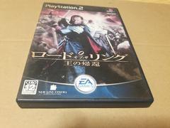 PS2☆ロードオブザリング王の帰還☆